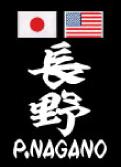 両国友好型(国旗入り)
